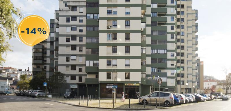 магазин в центре Lumiar Lisboa